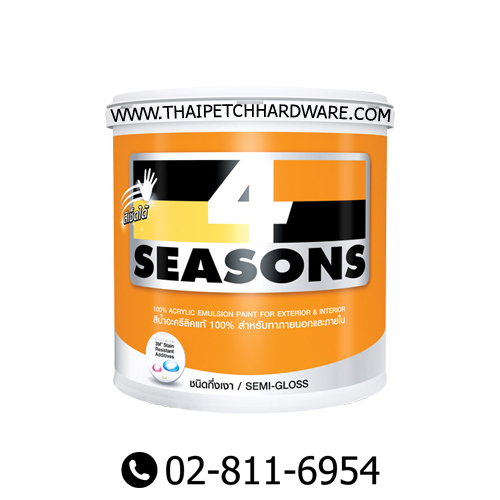 TOA 4 SEASONS SEMI-GLOSS EXTERIOR PAINT (18L)