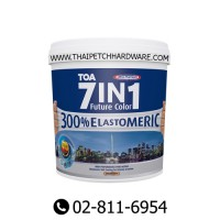 TOA 7in1 SEMI-GLOSS EXTERIOR PAINT (15L)