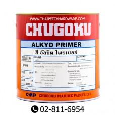 CHUGOKU ALKYD PRIMER GREY (17.5 L)