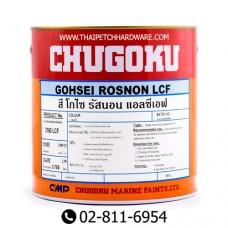 CHUGOKU GOHSEI ROSNON LCF