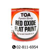 สีรองพื้นกันสนิม ทีโอเอ สีแดง G-1024 (แกลอน)