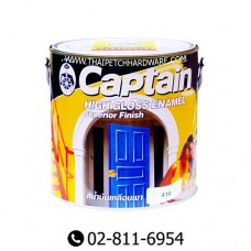 CAPTAIN HIGH GLOSS ENAMEL (1GL)