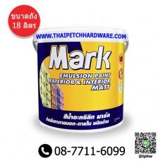 สีกัปตัน มาร์ค ภายนอก ด้าน (ถัง 18 ลิตร) Captain Mark