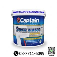 สีรองพื้นปูนใหม่-ปูนเก่า กัปตัน ซุปเปอร์นาโน (สูตรน้ำ)(แกลอน) Captain Super Nano