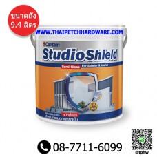 สีกัปตัน สตูดิโอชิลด์ ภายนอก กึ่งเงา (ถัง 9.4 ลิตร) Captain Studio Shield