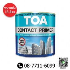 สีรองพื้นปูนเก่า ทีโอเอ คอนแทคไพรเมอร์ (ถัง 18 ลิตร) TOA Contact Primer