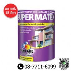 สีรองพื้นปูนเก่า ทีโอเอ ซุปเปอร์เมเทค (ถัง 18 ลิตร) TOA Supermatex