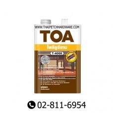ทีโอเอ โพลียูรีเทน 1 ส่วนชนิดเงา สำหรับภายนอก T4000 (กป.)