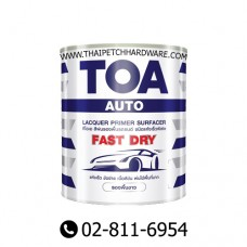 TOA Lacquer Primer Surfacer (Fast Dry)(5GL)