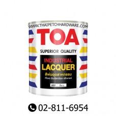 TOA Industrial Lacquer Gloss (1 GL.)