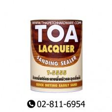 TOA Lacquer Sanding Sealer T-5555 (1GL.)