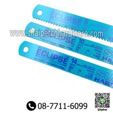 ใบเลื่อยตัดเหล็ก หน้าใหญ่1นิ้ว ECLIPSE อีกิ๊บ ใบเลื่อยไฮสปีด