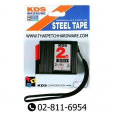 KDS measuring tape 2 Metre