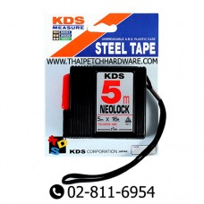 KDS measuring tape 5 Metre