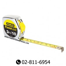STANLEY Power Lock measuring tape 3 Metres