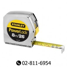 STANLEY Power Lock measuring tape 8 Metres