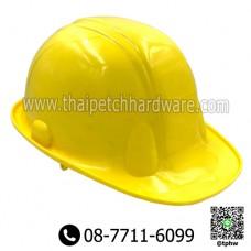 หมวกเซฟตี้ หมวกวิศวะ หมวกนิรภัย พลาสติก (ส่งฟรี ***)