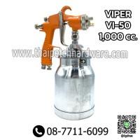 กาพ่นสี กาล่าง VIPER รุ่น VI-50 (1000 ซีซี) *** ส่งฟรีทั่วประเทศ ***