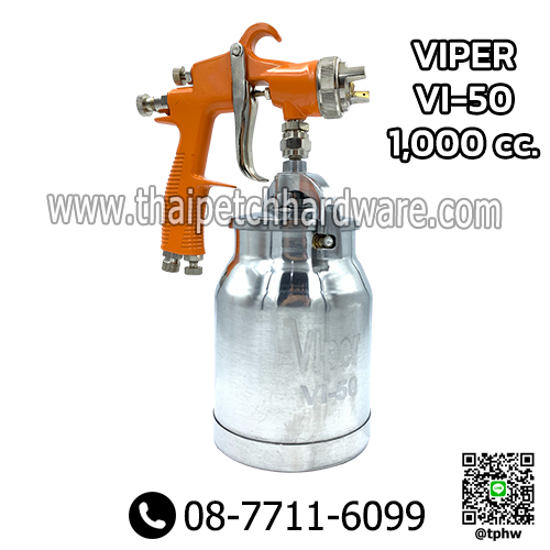 กาพ่นสี กาล่าง VIPER รุ่น VI-50 (1000 ซีซี)