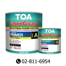 TOA Floorguard Primer (concrete primer)(1GL)