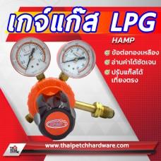 เกจ์แก๊ส LPG *** ส่งฟรีทั่วประเทศ