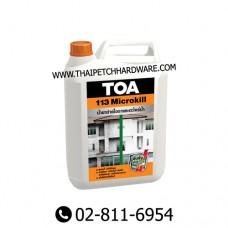 ทีโอเอ 113 ไมโครคิลทีโอเอ 113 ไมโครคิล (แกลลอน)(5ลิตร)