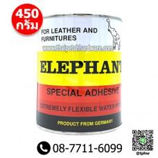 กาวยาง ตราช้าง ขนาด 450 กรัม