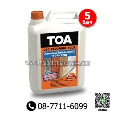 TOA-200 Flooring Plus น้ำยาเคลือบเงาใส สูตรน้ำ กลิ่นอ่อน สำหรับงานทาพื้น (แกลอน 5 ลิตร)