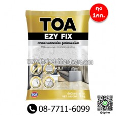 กาวยาแนว ทีโอเอ TOA EZY FIX (อีซี่ ฟิกซ์) ยาแนว เกรดพรีเมี่ยม สูตรป้องกันเชื้อรา
