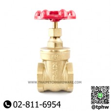 BRASS GATE VALVE Fig. FH 1""