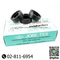 Thread seal tape Jore-Tex (10 M. length)